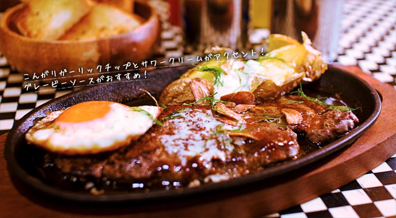 FOOD ステーキ
