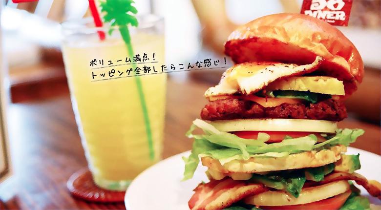 FOOD ハンバーガー